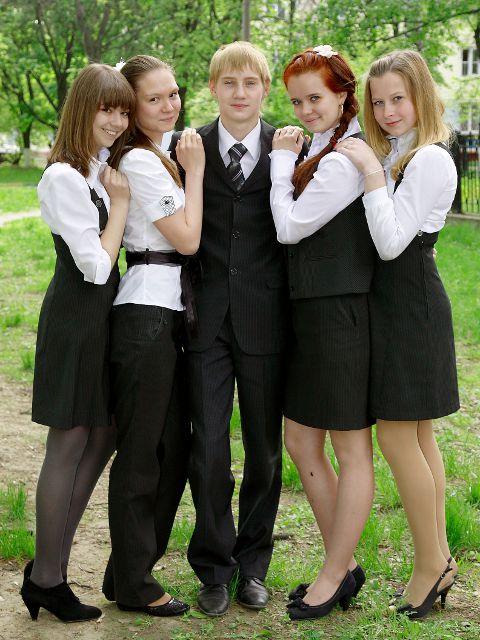 Школьные Юбки И Блузки В Нижнем Новгороде